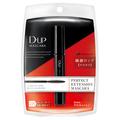 D-UP(ディーアップ) / パーフェクトエクステンション マスカラ