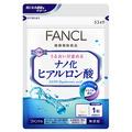 ファンケル / ナノ化ヒアルロン酸