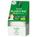 肌美精 / 大人のニキビ 薬用美白クリーム