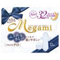 エリス / Megami リラックスナイト