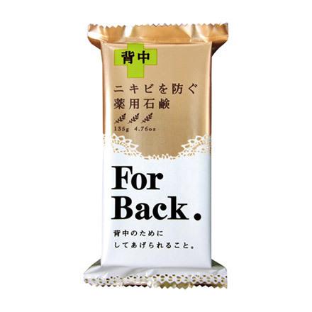 ニキビを防ぐ薬用石鹸 ForBack / ペリカン石鹸 by りんぽっぽ♪さん の画像