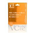 ジャパンギャルズ / VC+nanoCマスク