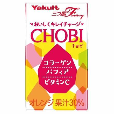 CHOBI / 三つ星Factory の画像