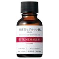 TUNEMAKERS(チューンメーカーズ) / 浸透型ヒアルロン酸
