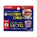 メンソレータム / ヒビプロLP(医薬品)