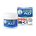 メンソレータムADクリームm(医薬品)