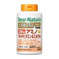 ストロング39 アミノ マルチビタミン&ミネラル
