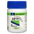 健栄製薬 / 白色ワセリン(医薬品)