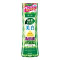 肌美精 / 薬用美白化粧水(しっとり)