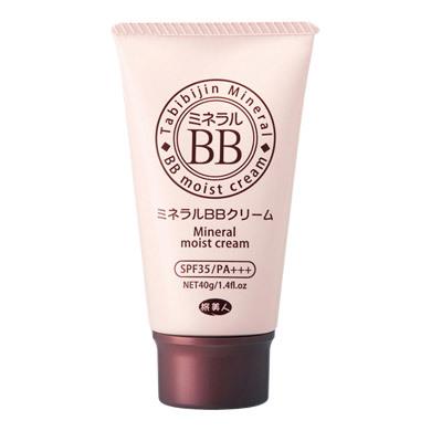 ミネラルBBクリーム / 旅美人 by ♪のも♪さん の画像