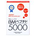 コラーゲンゼリー BMペプチド5000(柚子味) / Nitta Biolab(ニッタバイオラボ)