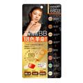 BBカラーパレット/顔ツボ化粧品