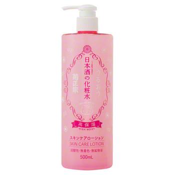 日本酒の化粧水 高保湿 / 菊正宗 の画像