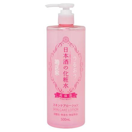日本酒の化粧水 高保湿 / 菊正宗 by ♪紫月♪さん の画像