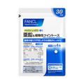 ファンケル / 亜鉛&植物性ツイントース