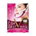 プレサ / たるみ引き上げV-MASK