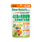 Dear-Natura Style 48種の発酵植物×食物繊維・乳酸菌