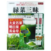緑菜三昧 (旧)
