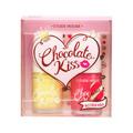 チョコレートキス ネイルカラー/エチュードハウス