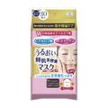 ユノス / うるおい輝肌美容液マスク