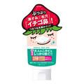 フォーミィ / イチゴ鼻薬用洗顔ホイップ