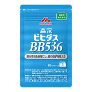 BB536