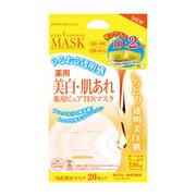 ピュア5 薬用ピュアTENマスク(薬用)