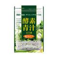 オーガニックレーベル / 酵素青汁111選