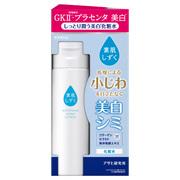 しっとり潤う美白化粧水 / 素肌しずく の画像