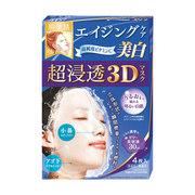 超浸透3Dマスク エイジングケア(美白)(旧)