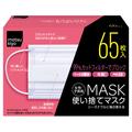 matsukiyo / 使い捨てマスク
