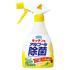 フマキラー / キッチン用アルコール除菌スプレー