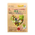 vegie(ベジエ) / 食べるグリーン酵素スムージー