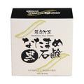 マイケア / 薩摩刀豆 なたまめ黒石鹸