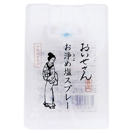 お浄め塩スプレー / おいせさん by のえちゃさん の画像