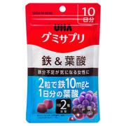 UHAグミサプリ鉄&葉酸