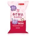arau.baby (アラウ ベビー) / アラウ.ベビー 洗たく用部分洗いせっけん