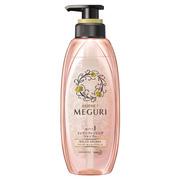 ASIENCE MEGURI インナークレンジングシャンプー ラベンダー&レモングラスの香り