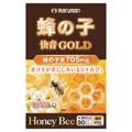 蜂の子 快音GOLD