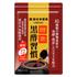 すみれ / 酵素黒酢習慣