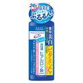 ヒアロチャージ / 薬用 ホワイト ローション M(しっとり)