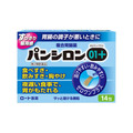 パンシロン01プラス(医薬品)