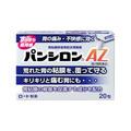 パンシロンAZ(医薬品)