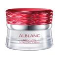 アルブラン 薬用バイタライジングクリーム / ALBLANC(アルブラン)