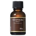 グラマティカル / 高濃度美容液 プロテオグリカン原液