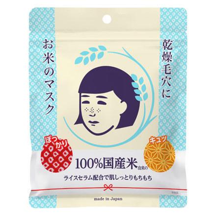 お米のマスク / 毛穴撫子 の画像