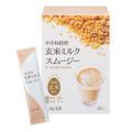 LAUDi / 玄米ミルクスムージー