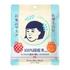 毛穴撫子 / お米のマスク