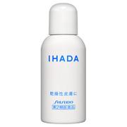 ドライキュア乳液(医薬品) / イハダ の画像