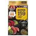 スリムアップスリム / SUPER159